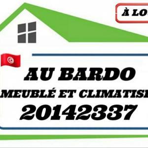Tunis-immobilier-MEUBLÉ-ET-CLIMATISÉ