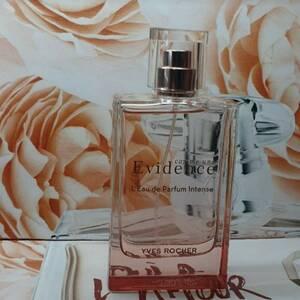 Tunis-mode_et_beaute-parfum
