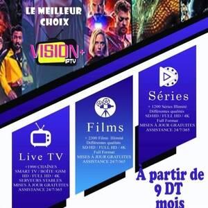 Bizerte-informatique_et_multimedia-Abonnement-IPTV