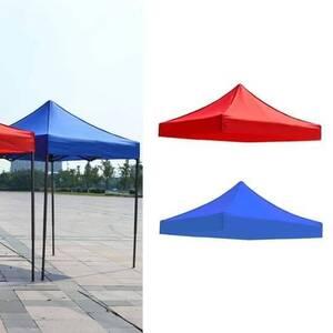Ben-Arous-maison_et_jardin-Abri-tente-parasol-غطاء-خيمة-علوي-في-الهواء-الطلق