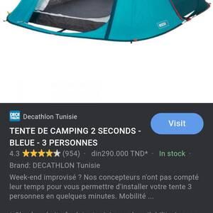 Ariana-autres-Tente-decathlon