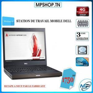 Tunis-informatique_et_multimedia-STATION-DE-TRAVAIL-MOBILE-DELL