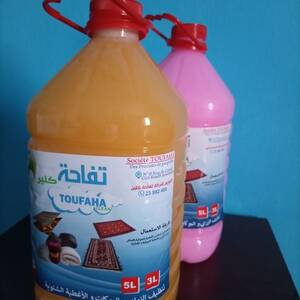 Jendouba-autres-شركة-تفاحة-لمواد-التنظيف