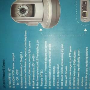 Nabeul-informatique_et_multimedia-camera-ip-rotative-avec-audio