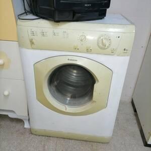 Tunis-maison_et_jardin-Machine-sèche-linge