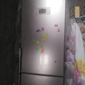 Nabeul-maison_et_jardin-Refrigerateur-LG-No-frost