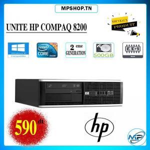 Tunis-informatique_et_multimedia-UNITE-HP-COMPAQ-8200