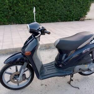 Ben-Arous-vehicules_et_pieces-Liberty-50-2t-✌️