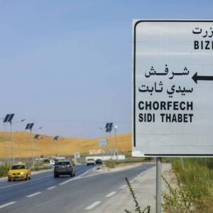 Tunis-immobilier-A-Vendre-Terrains-150m²