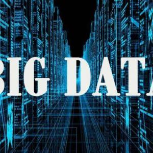 Tunis-emploi_et_services-Formation-Big-Data-Certifiante