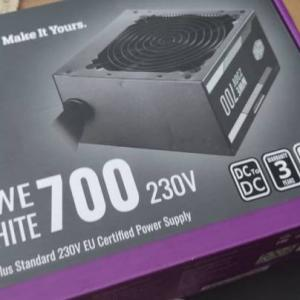 Tunis-informatique_et_multimedia-Cooler-Master-MWE-700-White-230V